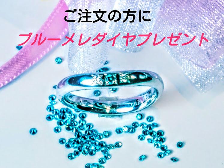 結婚指輪・婚約指輪のオーダーメイド その他ジュエリーのリフォーム・修理まで「カザリ工房」が真心を込めてお作りします。当店では、結婚指輪や婚約指輪をフルオーダー・セミオーダーはもちろん、世界でひとつだけ、ふたりだけのオリジナルリングを手作りできます。イメージが決まっていない方でも大丈夫! 費用も材料費と自社工房での加工費のみなので、予算がなくてもご安心ください。 また、思い出のジュエリーの持ち込みも大歓迎!お気軽にご相談ください。1回の来店でデザインから原型製作そして仕上げまでお安く早くできるのもポイントです。その他ジュエリーの修理なんでもお聞きします まずはお電話にてご相談下さい 079-294-5058  所在地地図(Googleマップ)はアクセス欄でご覧ください