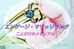 17-03-21-10-36-01-612_deco