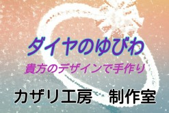 17-03-24-11-07-13-063_deco[1]