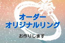 17-03-26-16-05-53-514_deco