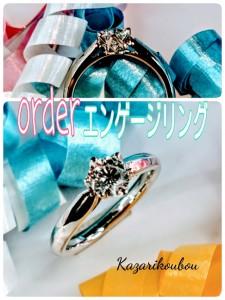 17-11-03-12-39-21-980_deco