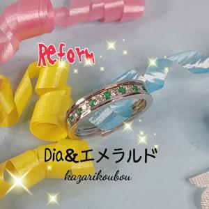19-10-02-13-37-11-965_deco