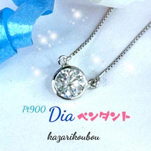 21-05-09-19-43-05-531_deco