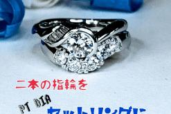 画像_2020-11-15_075545